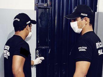 policia penal de mascaras